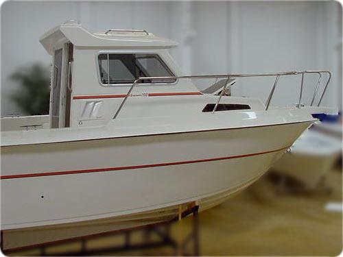 Fibramar boats uk model 720 berlenga small cabin for Best small cabin boats